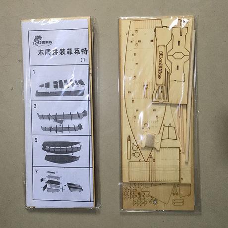 Philette gỗ lắp ráp mô hình thuyền buồm DIY cổ tàu đồ chơi lắp ráp mô hình thuyền buồm Mô hình hải lý