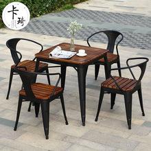 北欧铁艺户外实木餐桌奶茶店咖啡厅桌椅组合室外庭院阳台休闲桌椅