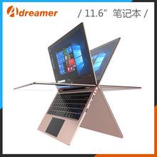 wing10全金属 11.6寸笔记本电脑定制厂家 13.3寸360度Yoga超极本
