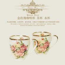 韩国原装进口 Queen Rose 金玫瑰咖啡杯 茶杯 水杯