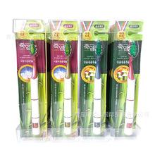 LG竹盐牙刷单只装超细毛舌苔清洁牙龈护理牙齿知觉专用牙刷