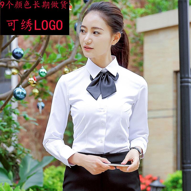 厂家批发2019年春季新款免烫白色衬衣职业装女长袖衬衫工作服套装