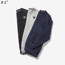 2017秋装日系潮牌男式卫衣圆领套头卡通刺绣上衣原创男装一件代发