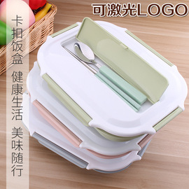 European 304 stainless steel lunch box Bento box rectangular multi-student student with cover insulation lunch box children lunch box