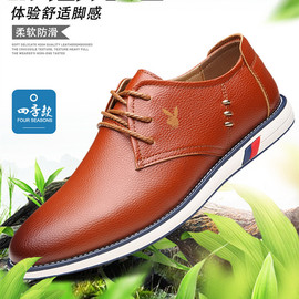 (Broken code clearance) leather lace brand British casual shoes men's casual shoes trend men's shoes