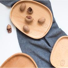 日式雜貨 家用櫸木整木托盤茶盤水果點心盤鵝卵石咖啡杯托盤 新款