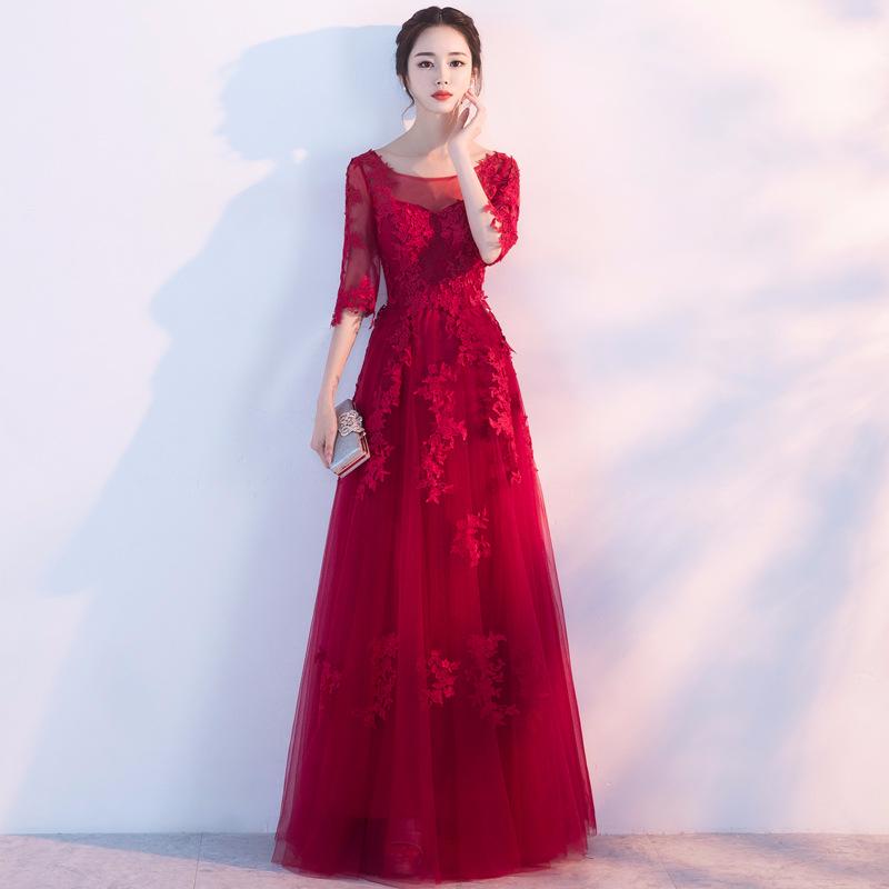 晚礼服2020新款婚纱礼服新娘结婚红色敬酒服主持人宴会酒会礼服女