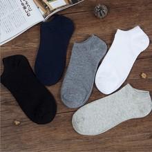 168针平板纯色透气吸汗厂家直销休闲浅口隐形袜男士船袜子批发