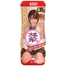 日本根沐极上女器打飞机杯名器男用自慰器具撸撸成人情趣性用品