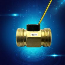 賽盛爾廠家直銷6分外牙銅質水流量開關 水控機設備霍爾流量開關