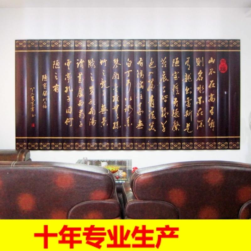 廠家直銷 特色室內裝飾仿古竹簡 中式家居壁掛 電視背景墻定制