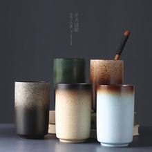 楚瓷景德镇陶瓷马克杯渐变磨砂手工创意复古日式咖啡杯茶杯写字