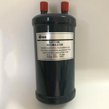 气液分离器中央空调冷库制冷机组配件立式气分12至54mm分离器