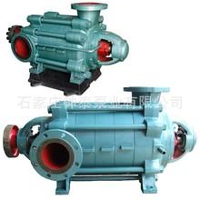 D,型多級離心鍋爐給水泵 臥式多級泵 多級耐腐蝕離心泵