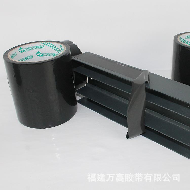 万高PE铝品表面保护betway必威体育注册-12