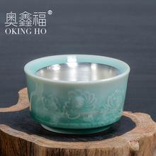 奥鑫福 纯银内壁梅兰竹菊单杯 s999足银工艺陶瓷茶具茶杯厂家直销