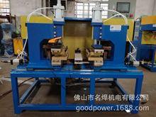 自动组合焊机自动排焊机双边自动焊机