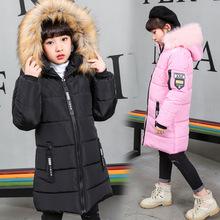 棉衣女童中长款加厚款韩版修身连帽大毛领羽绒棉服大码棉袄外套