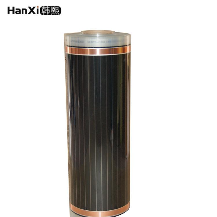 贝尔特电热膜 原装碳晶电热炕电热板电地暖汗蒸房电热膜 韩国原装
