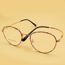 韩版文艺金属记忆细框眼镜复古男女通用平光镜近视眼镜架Z1011