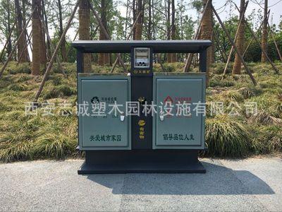 天水分类垃圾桶/平凉环保垃圾箱/陇西不锈钢果皮箱/白银塑料垃圾