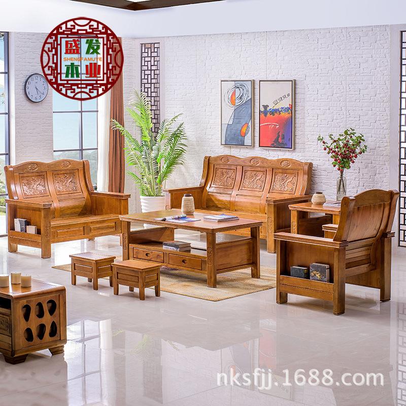 实木中式组合沙发 香樟木客厅简约现代木沙发 小户型现代雕花家具