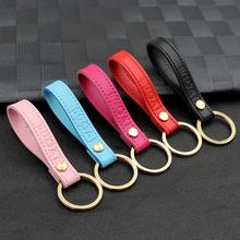 男士女款汽車鑰匙扣情侶鑰匙鏈DIY手機殼裝飾皮革汽車包包掛件