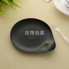 批發塑料水果盤生日蛋糕盤燒烤盤 水滴盤蛋糕餐具5個獨立包裝