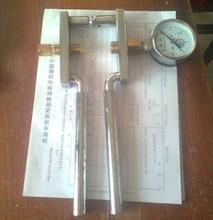 閥門配件 乙炔測壓卡具 不帶表 測壓工具 乙炔手夾型測壓器