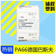 废塑料CA345-34528718