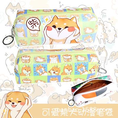 动漫周边学生文具盒笔盒动漫笔袋柴犬龙猫血小板PU卡通文具袋笔筒