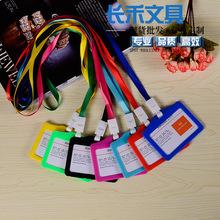 創意透明硅膠卡套 卡通立體公交卡套 帶繩子門禁卡套 證件卡套