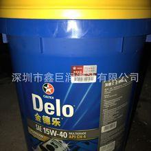 塑料成型机D3BC-314