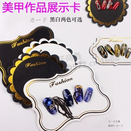 Art Finished Display Board Nail Art Display Paper Card Nail Shop Color Card Frame A Piece Decoration Tool
