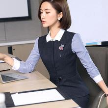 2019新款OL时尚职业装女装套裙女士正装衬衫马甲套装工作服西装裙