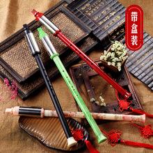 【鲁儒乐器厂】 横吹竖吹乐器巴乌(带盒)G调双管天然紫竹f调