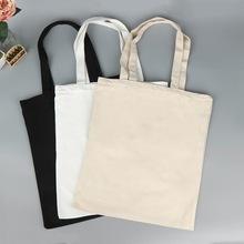 棉布环保购物袋现货批发 单肩广告袋定制 手提帆布手绘 定制LOGO