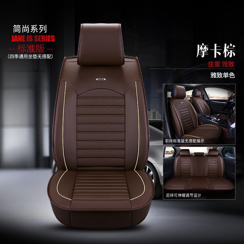 Автомобиль подушка полная кожа четыре сезона универсальный 3D подушка sylphy (nissan) harvard h6H2 sagitar солнечный профиль компании 560 крышка