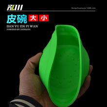 開餌皮碗拌餌盆 橡膠碗 釣魚軟碗 漁具廠家直銷 魚具批發