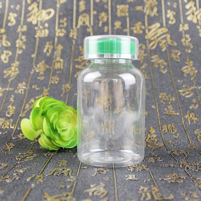厂家直销175ml双层盖瓶 透明塑料胶囊瓶 pet保健品药品玛卡瓶