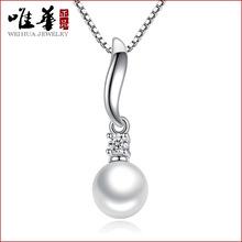 唯华流苏珍珠柔美秀丽项链吊坠 女款 韩国版时尚银项饰品 厂家批