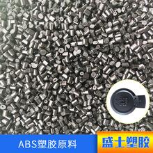 废塑料B61-613568