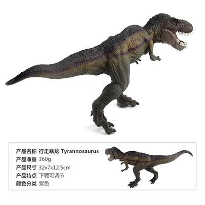 [Nhỏ sản phẩm xuất sắc duy nhất] Cross-biên giới cổ điển Series khủng long mô hình quỳ Tyrannosaurus chiến thuật Tyrannosaurus đi bộ Tyrannosaurus