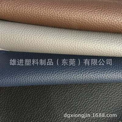 东莞厂家供应办公椅健身器材软包PVC皮革手袋产品
