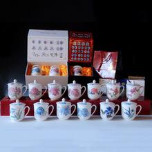 手繪釉下五彩毛瓷杯帶蓋高端禮品杯子湖南廠家直銷批發