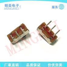源头厂家SS12D03弯脚开关两档拨动开关玩具滑动电池盒开关SS12D00