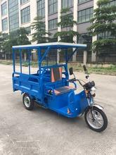 太阳能电动车 太阳能板自动充电 民用电动车 三轮电动货车 货运车