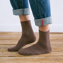 袜子厂家批发 茶颜男袜 秋冬日系粗线袜男 纯色松口不勒脚中筒袜
