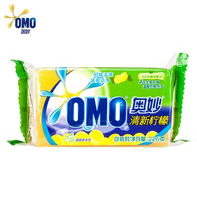 【联合利华旗舰店】奥妙洗衣皂肥皂去污皂超效清新柠檬味无磷226g