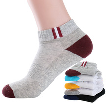 袜子男士短筒夏季薄款透气运动袜纯色全棉袜批发厂家直销网眼男袜
